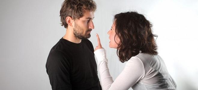 психология отношений1