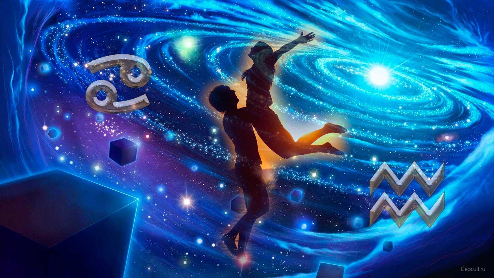 Мужчина-телец и девушка-водолей не верят никаким глупым предзнаменованиям звёзд, они просто наслаждаются охватившими их чувствами и эмоциями.